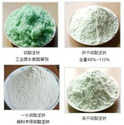 Does ferrous sulfate agglomerate affe